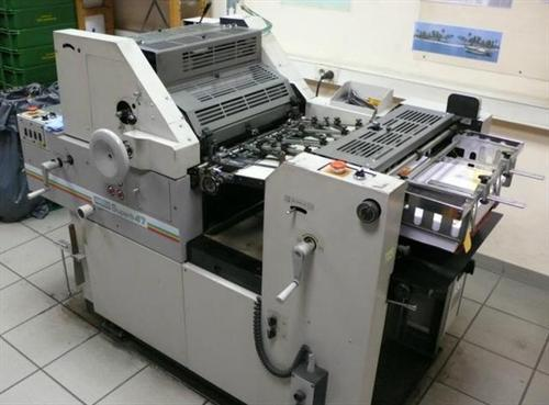 hamada super b 47 mini offset printing machine print india rh indiamart com