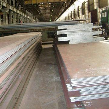 Plates - Carbon Steel Plates Wholesale Supplier from Mumbai
