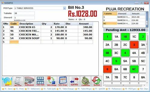 Restaurant Billing Software Billing Software Chromepet New Colony - Restaurant table software
