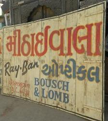 Vintage Sign Borad