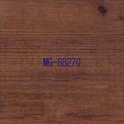 High Pressure Wooden Laminate