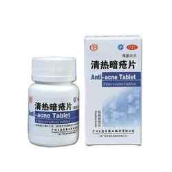 Anti-Acne Tablets