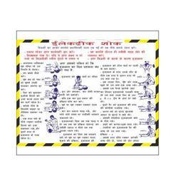 Shock Treatment Chart At Best Price In India
