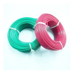 pvc house wiring cables electrical cables wires deelux cables rh indiamart com Bedding Jaipur Style Jaipur House New Farm Projects