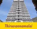 Thiruwannamalai
