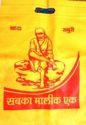 Ecofriendly Saibaba's Photo Printed Carry Bags