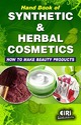 Cosmetics Technology Book