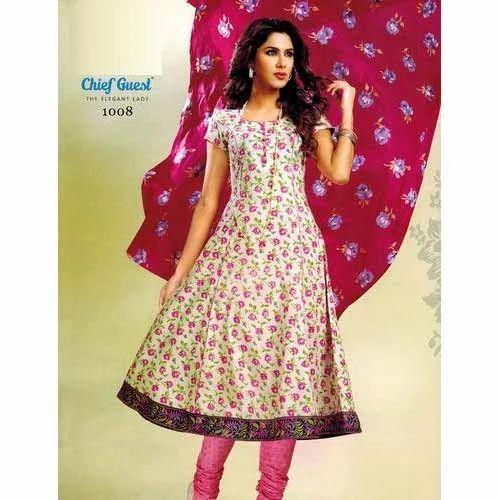 1dbb8a6efd Ladies Fancy Salwar Suit, महिलाओं के लिए फैंसी ...