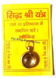 Sidh Shri Yantra Locket