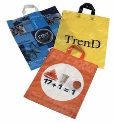 Maruthi Shopping Bags