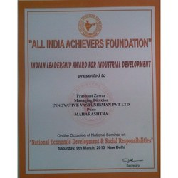 All India Achievers Foundation