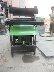 Rubber Bale Cutter