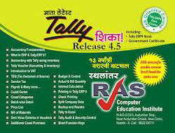Tally & Account Related Courses