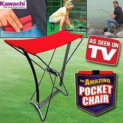 Portable Folding Chair In Mumbai Maharashtra India