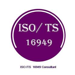 ISO TS 16949 Certification