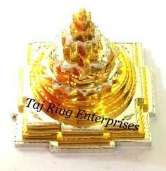 Gold Polish Shree Yantra