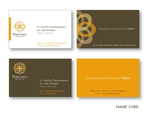 Visiting Cards - Visiting Card Manufacturer From Sivakasi