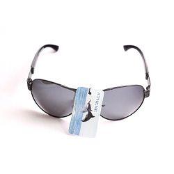 Shaded Sunglasses