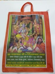 religious printed fabric bags