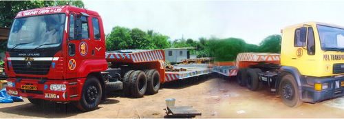 Trailers, Hiring Services | Dwarka Nagar, Visakhapatnam | PBL