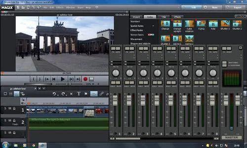Video Editing Software | Jyoti Video Vison | Service