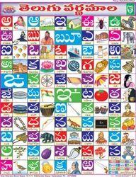 Worksheets Telugu Alphabets Chart alphabet charts hindi chart manufacturer from delhi