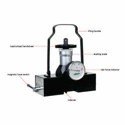 Magnetic Rockwell Hardness Tester