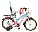 Kross Blue Bell Bicycles