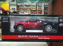 Bugadie Model Car