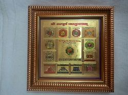 Foil Yantra With Frame