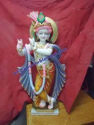 Krishna Stone Marble Statue