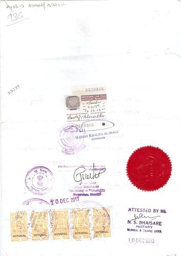 Marriage birth degree certificate attestation in nerul in andheri marriage birth degree certificate attestation in nerul yelopaper Image collections