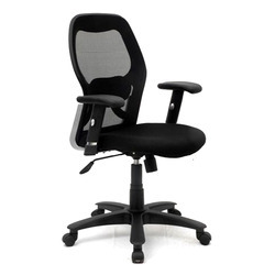 Matrix Medium Back Chair