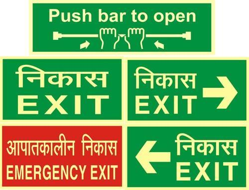Exit Sign Fire And Safety Signage Anjali Graphic