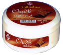 Oudh Skin And Beauty Cream