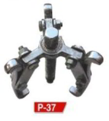 Bearing Puller Three Legs