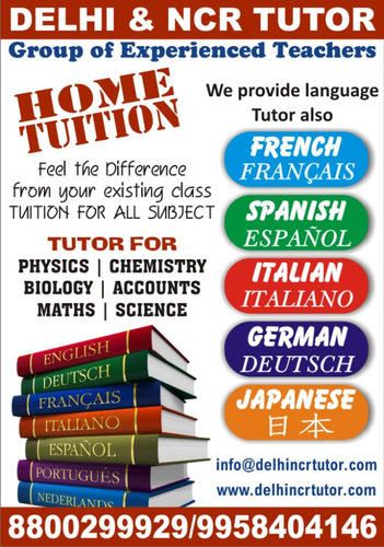 Top Recruiters Hiring For French Teacher