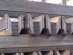 Cold Rolled Sheet Pile