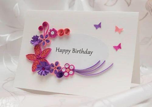 Birthday Card जन मद न क र ड