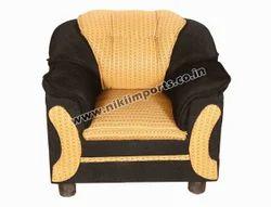 A-Star Baby Sofa