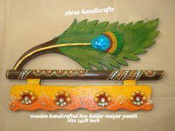 Key Holder Mayur Pankh Big