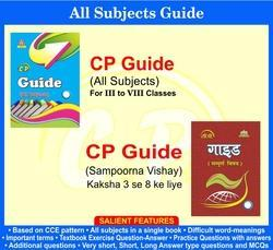 All Subjects Guide
