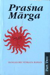 Prashna Marga in two Vols