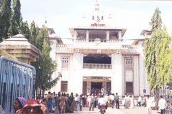 Mukti Dham