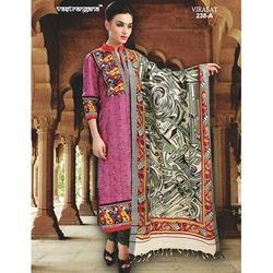 Party Wear Salwar Suit