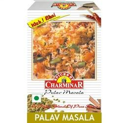Palav Masala Powder