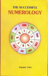 The Successful Numerology