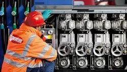 Service Engineering / Maintenance