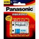 2CR5 Panasonic 6V Photo Lithium
