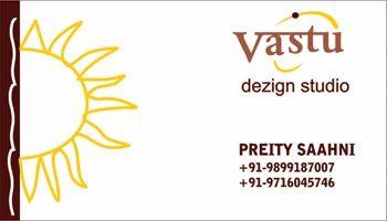 Digital business card sastta print manufacturer in new delhi digital business card reheart Gallery